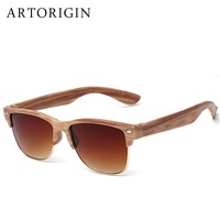 ARTORIGIN Half Frame Wood Sunglasses Women Men Wooden Glasses Rivet Brand Designer Eyewear Oculos De Sol Dropshipping  AT014