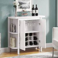 """Home Bar - 36""""H / White With Bottle And Glass Storage"""