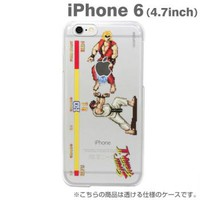 Strapya World : Street Fighter 2 Clear Hard Case for iPhone 6 (Hadouken)