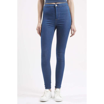 3-color High Waist Stretch Pencil Pants Vintage Jeans [8069636999]