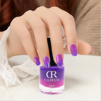 CR Gradient color Lacquer Blessing Nail Polish