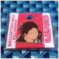 Official Jump Shop Haikyuu!! / Haikyu!! Character Pins Collection Keiji Akaashi