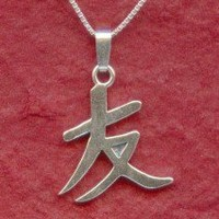 Best Friend Chinese Necklace Sterling Silver