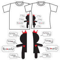 You Complete Me Couple T-Shirts - FindGift.com
