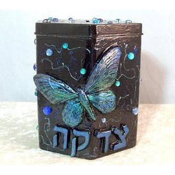 Tzedakah Box - Butterfly Designs - Choose Color