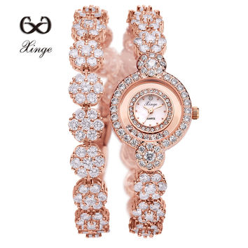 Xinge Brand 30M Waterproof Gold Zircon Women Dress Watches Flowers Luxury Bracelet Women Clock WristWatch XG1045