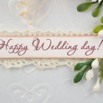 Red Happy Wedding Day card stock vector. Illustration of ... |Happy Wedding Day