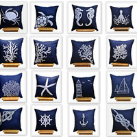 Coral Pillow Cover, Decorative Pillow, Throw PIllow, Navy Blue Linen Pillow, White Coral , Embroidered, Pillow Case, Cushion Cover