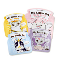 TONYMOLY My Little Pet Patch