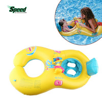 Baby Outdoor Summer Lake Water Lounge Pool Mother And Child Swimming Circle Double Swimming Rings 4 Color