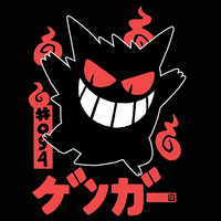 GENGAR Pokemon Womens Tank Top Gangar Pokemon Shirt