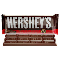 Hershey's Special Dark Chocolate Bars: 36-Piece Box