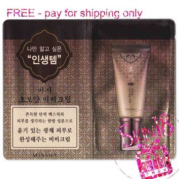 Freebies - Missha Cho Bo Yang BB Cream (SPF30 PA++) No.21 (Sample Pack)  *exp.date 03/20