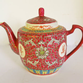 Vintage Chinese Tea Pot,  Asian Mun Shou Rose Longevity Pattern, Oriental Hand Painted Tea Pot, Vintage China Serving Pot