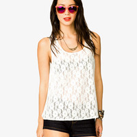 Floral Lace Front Top | FOREVER 21 - 2024225365