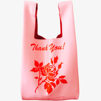 THANK YOU! SHOPPER