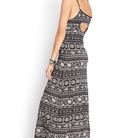 Home Sweet Home Maxi Dress
