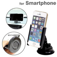 Easy Navigation Ultimate Car Holder Stand with Suction Cup for Smartphone