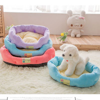 Fruit Color Pet Dog Bed